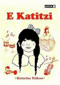 Katitzi2